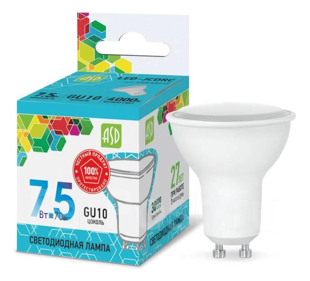 Лампа светодиодная LED-JCDRC-standart 7.5Вт 230В GU10 4000К 675Лм ASD