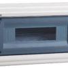 Корпус модульный пластиковый ЩРн-П-12 модулей навесной (220*280*95) МКР12-N-12-40-10-L